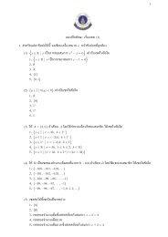 x ∈ R ∣ ∣ xx − 1=0