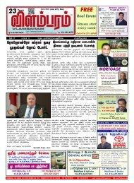 June 01, 2013 - vlambaram