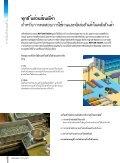 การนับจำานวนชิ้น - METTLER TOLEDO - Page 2