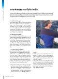 การนับจำานวนชิ้น - METTLER TOLEDO - Page 4