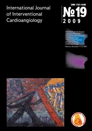 Cardiology_english_19_view (1).pdf