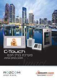C-Touch - Smart-Bus Home Automation