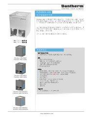 Flexibox 450 FLEXIBOX 400 电子设备制冷专用性能和 ... - Dantherm