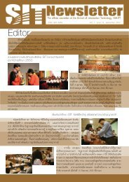 Editor - SIT - kmutt