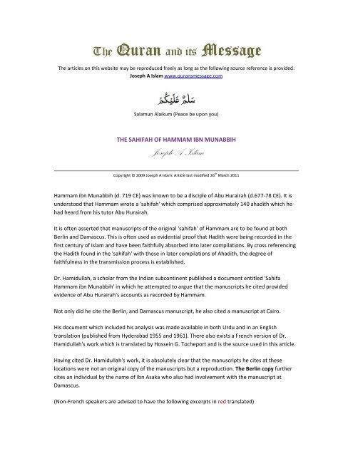 the sahifah of hammam ibn munabbih - The Quran and its Message