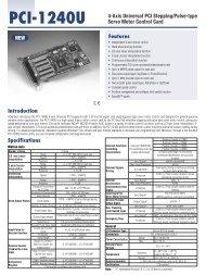 PCI-1240U