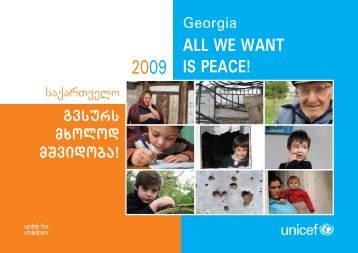 ALL WE WANT IS PEACE! - Unicef
