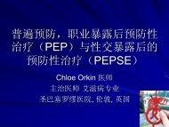 Universal Precautions ,PEP and PEPSE