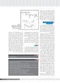 فناوری نانو راهی برای تامین انرژی پاک و پایدار - Page 4