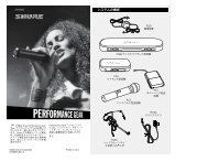 Shure Performance Gear Wireless User Guide ... - Canford Audio