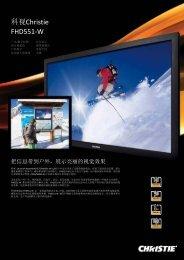 科视Christie FHD551-W产品手册 - Christie Digital Systems
