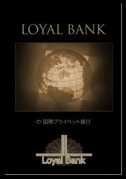Untitled - Loyal Bank