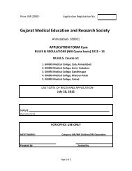 Gujarat Medical Education and Research Society - Admission ...