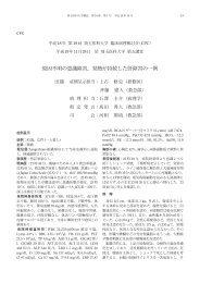 PDF (1.6 MB) - 埼玉医科大学