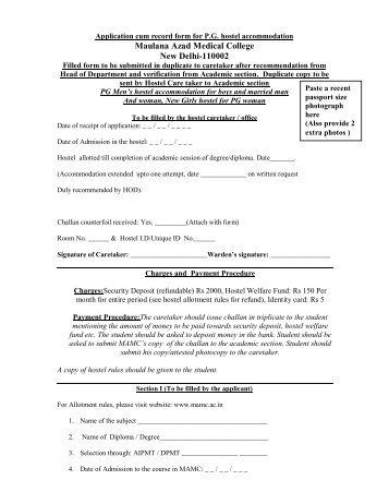 Application - Record Form - Maulana Azad Medical College