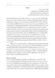 pdf (252 KB)