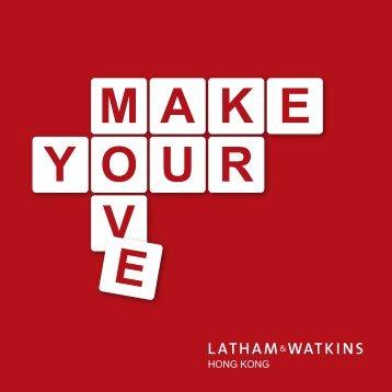 D - Latham & Watkins