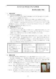 3 (PDF2,165KB)