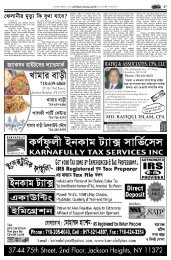 UJoJr mJzL - Weekly Bangalee
