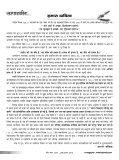 Jan - Bharat Vikas Parishad - Page 2