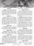 Jan - Bharat Vikas Parishad - Page 6