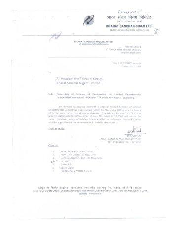 BHABAT SANCHAR NIGAM LTD.