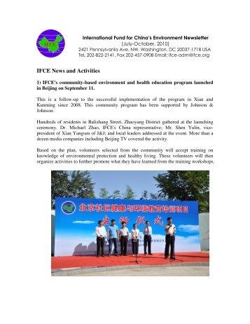 IFCE Newsletter (July -Oct.,2010) (.PDF)