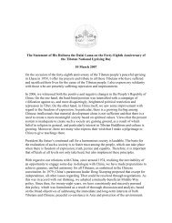 The Statement of His Holiness the Dalai Lama on the Forty-Eighth ...