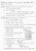 Besvarelse - Forside for harremoes.dk - Page 5