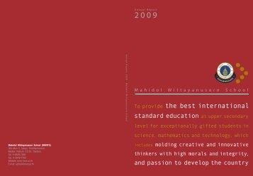 รายงานประจำปี พ.ศ. 2552 - โรงเรียนมหิดลวิทยานุสรณ์