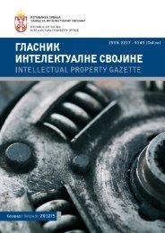 Гласник интелектуалне својине 2012/05 - Завод за ...