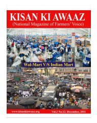 December - 2011 - KISAN KI AWAAZ - National Magazine Of ...