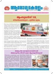 Arogyakeralam Newsletter June - National Rural Health Mission