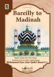 Bareilly Se Madina - Islamic School System - Dawat-e-Islami