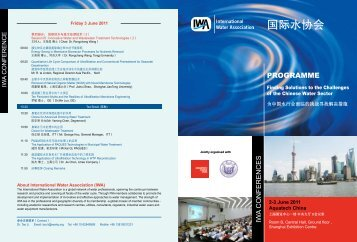 国际水协会 - Aquatechtrade