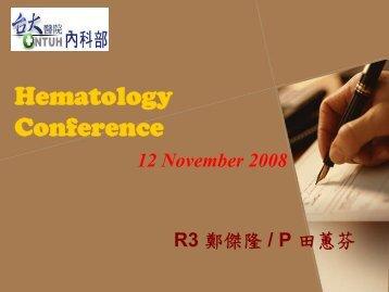 Hematology Conference