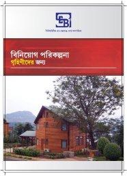 Bengali - SEBI Investor Awareness Website - Securities and ...