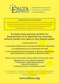 FINAL EALTA poster 28 languages cmyk blue and ... - ealta - EU.org - Page 2