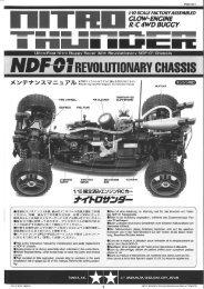 Tamiya NDF-01 Nitro Thunder Manual - Wheelsacademy.info