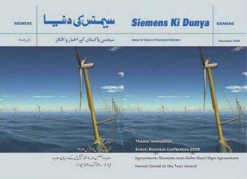 Page_1_10 Nizam.FH10 - Siemens Pakistan