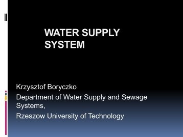 Water intake subsystem