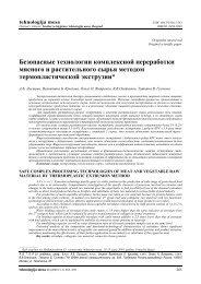 KORICA 5-6 2005 - Institut za higijenu i tehnologiju mesa