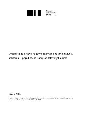 Smjernice - razvoj scenarija pojedinačna i serijska TV djela - HAVC