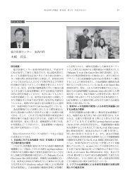 PDF (432 KB) - 埼玉医科大学