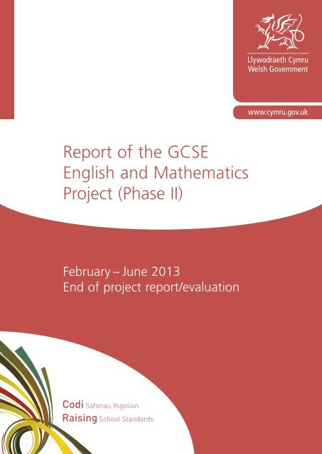 Report of the GCSE English and Mathematics Project (Phase II)