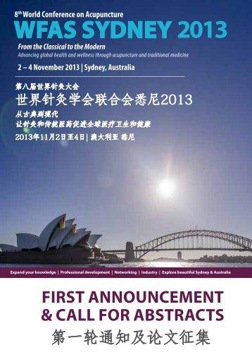 WFAS SydNEy 2013 - Australian Acupuncture & Chinese Medicine ...