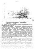министерство культуры российской федерации московский ... - Page 7