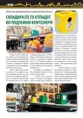 Број 28 24.04.2013 - Град Скопје - Page 2