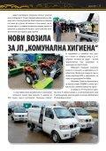 Број 28 24.04.2013 - Град Скопје - Page 3