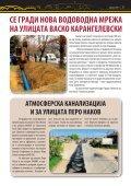 Број 28 24.04.2013 - Град Скопје - Page 5
